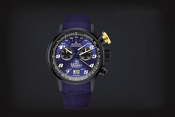 Sauber watch