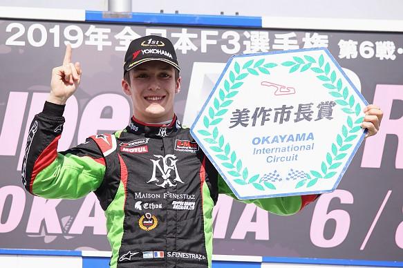 Sacha Fenestraz 2019 Japanese F3