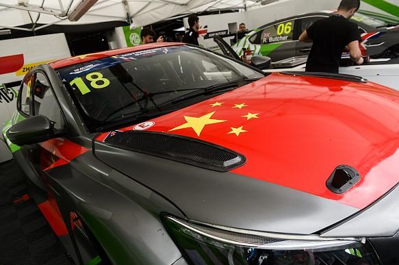 MG Motorsport Games