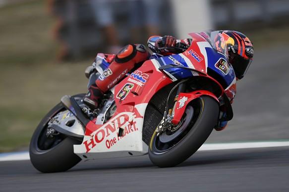 Stefan Bradl Honda MotoGP 2018